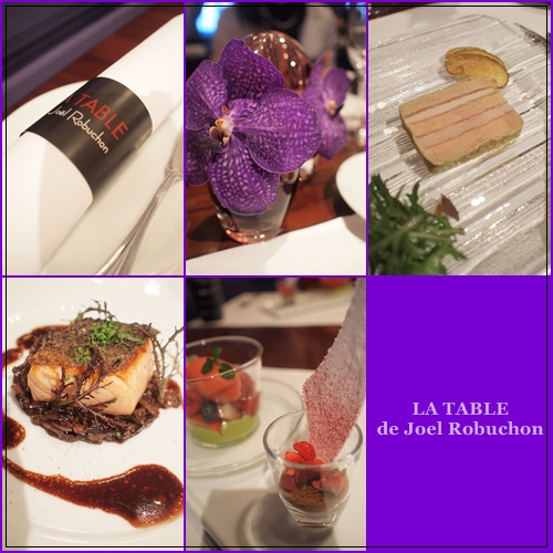 LA TABLE Robuchon.jpg